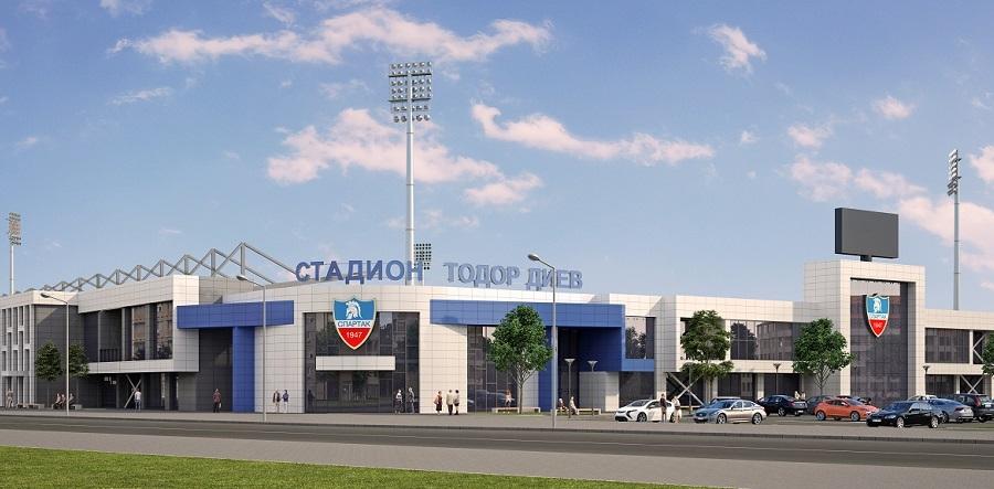 СТРАХОТНО! Ето окончателно как ще изглежда стадионът на Спартак Пд (ВИДЕО)   KotaSport
