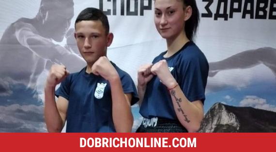 Кикбоксьори от Каварна със златен и сребърен медал от Балканско първенство в Сърбия – 2020.12.14 – Спортни