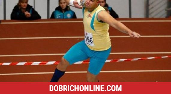 Добрички атлет оглави световната ранглиста на гюле при юношите под 18 години – 2021.01.24 – Спортни