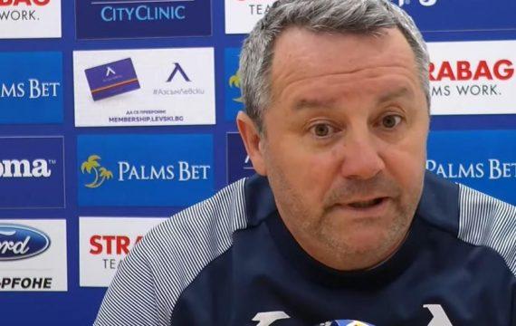 Славиша каза подавал ли е оставка, обясни за контузените и отсече: Очаквам да видим различен Левски (ВИДЕО) | KotaSport